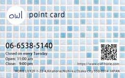 ポイントカード表