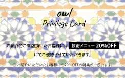 紹介カード表