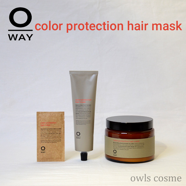 O-way カラープロテクションヘアマスク(トリートメント)