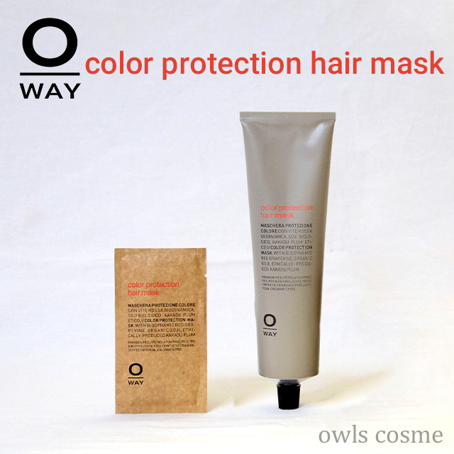 OWAYカラープロテクションヘアマスク