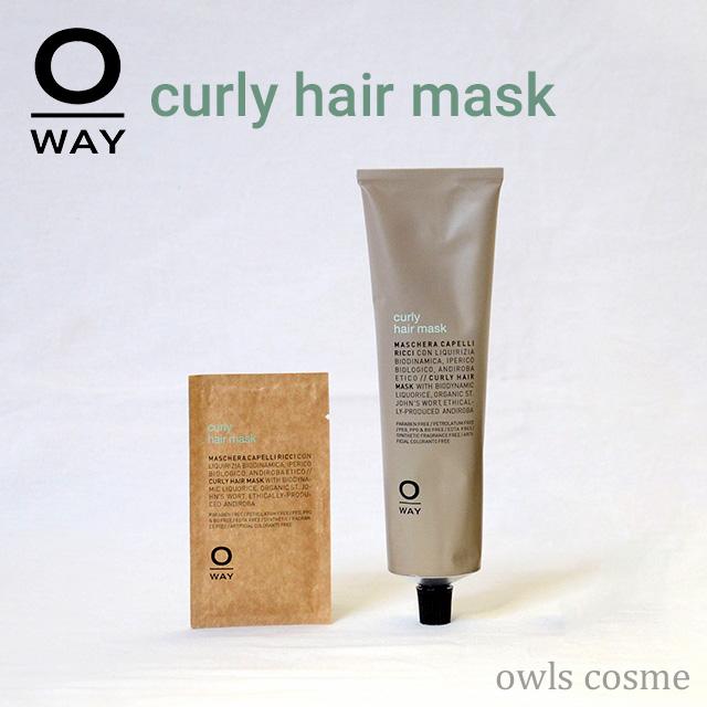 OWAYカーリーヘアマスク