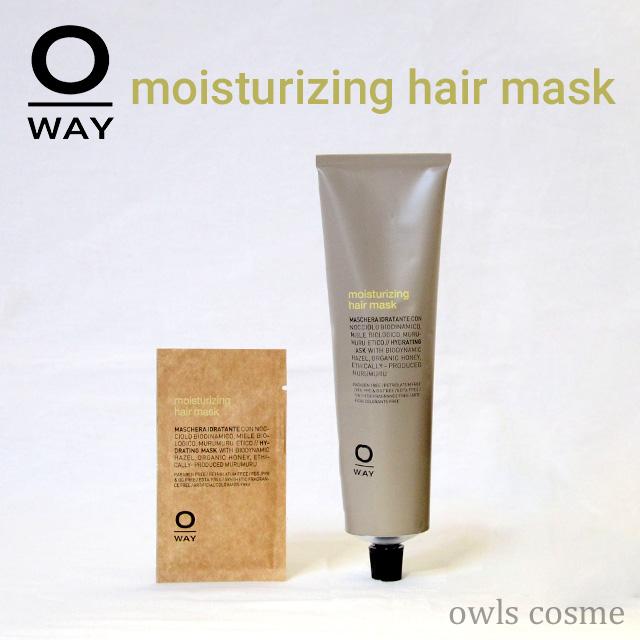 OWAYモイストヘアマスク
